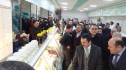 Nevşehir'e Modern Şarküteri Pazarı